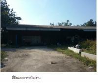 โรงงานหลุดจำนอง ธ.ธนาคารกรุงไทย ชุมพร เมืองชุมพร ตากแดด