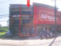 ตึกแถวหลุดจำนอง ธ.ธนาคารทหารไทย ชุมพร เมืองชุมพร นาทุ่ง